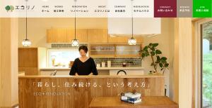 エコフィールド株式会社 静岡県