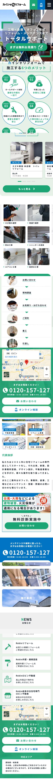 株式会社Robin(カイシャリフォーム) 様 SPデザイン